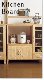 キッチン収納のイメージ画像